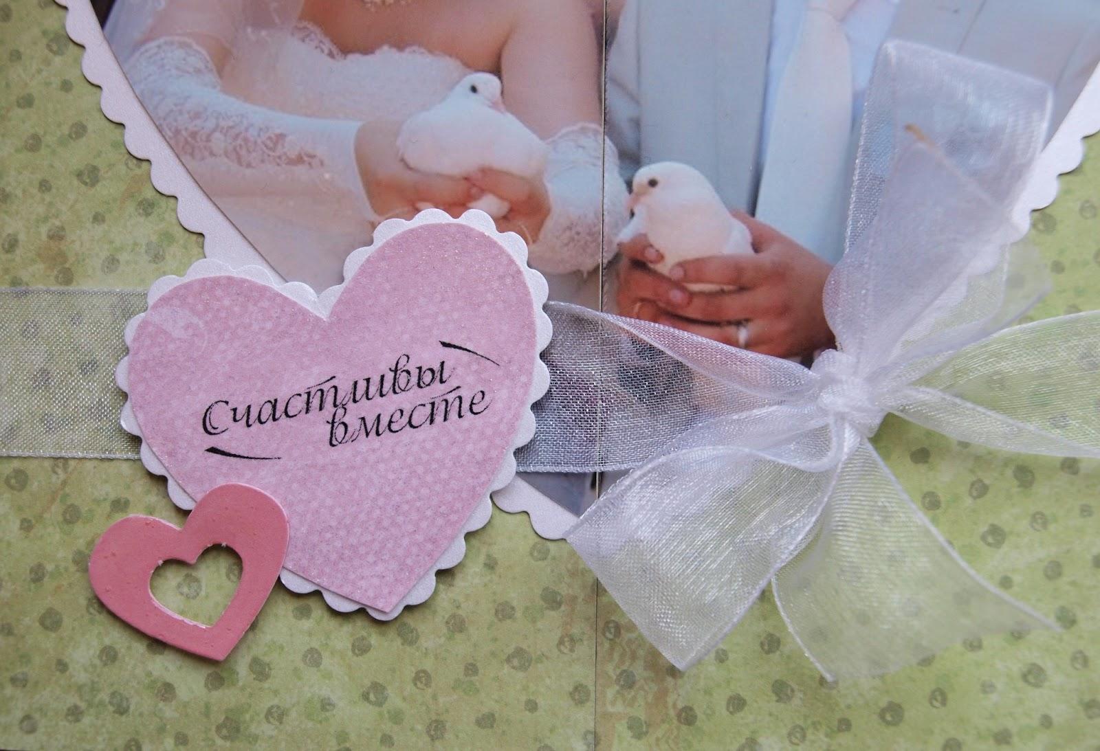 Фото на бумажную свадьбу мужу