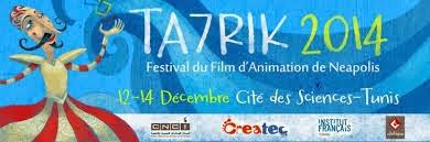 Festival du film d'animation de Néapolis