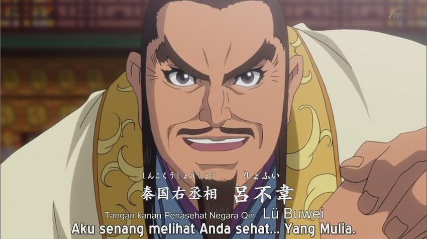 Kingdom Episode 16 Subtitle Indonesia [Lu Buwei]
