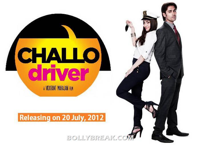 , Kainaz Motivala Challo Driver Movie Heroine Wallpapers