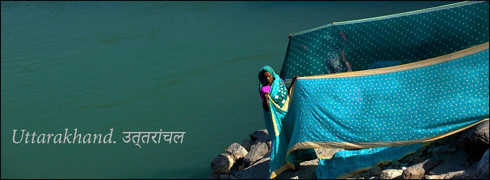 Uttaranchal. उत्तरांचल
