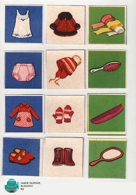 Детское лото настольная игра СССР советская карточки Одежда