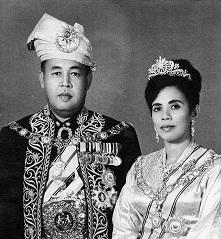 Yang Di Pertuan Agong dan Raja Permaisuri Agong Ketiga