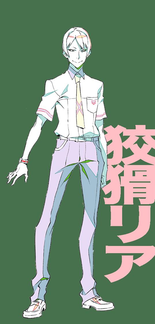 Yuta Tsuguhito
