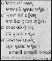 kulangar's oriya poetry-funny