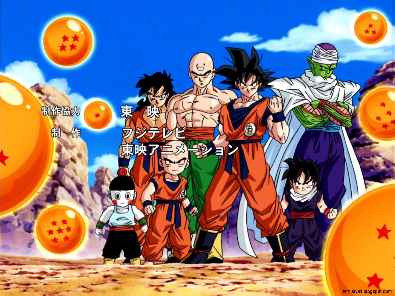 Dragon Ball Z Kai Characters