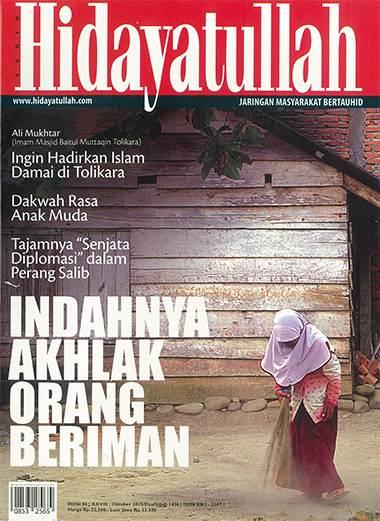 Hidayatullah Edisi Oktober 2015