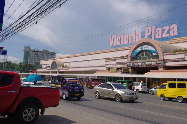 Davao City shopping destination | Victoria Plaza