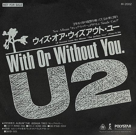MACHINIST-of-pUNK Guitar Tabs: U2 - With or Without You