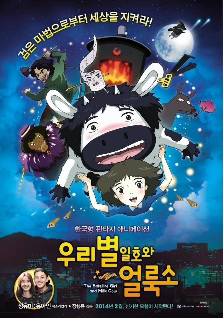 Ver The Satellite Girl And Milk Cow (2014) Online