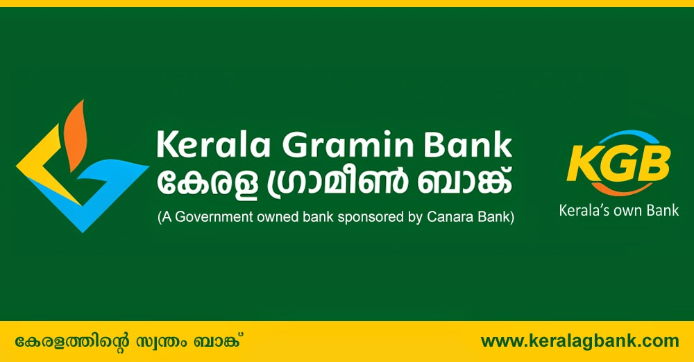 recruitment 2014 Kerala Gramin Bank