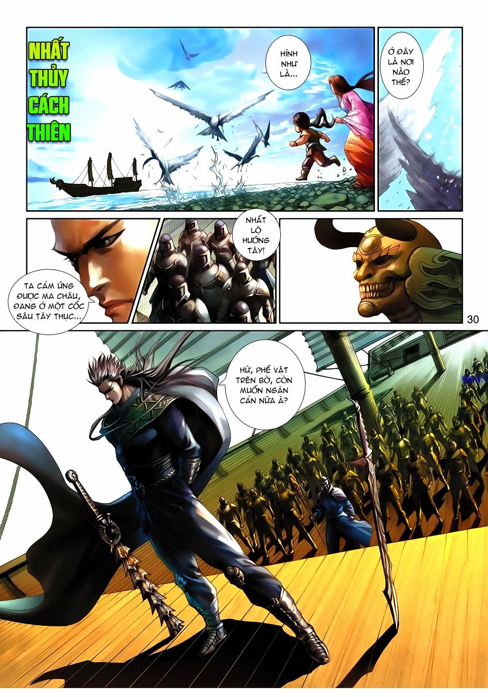 Thần Binh Tiền Truyện 4 - Huyền Thiên Tà Đế chap 10 - Trang 30