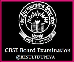 Roll Number Wise CBSE 12th Result 2015 AISSCE CBSE +2 Class Intermediate Result