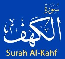 Tafsir Surat Al Kahfi Dan Artinya Murotal Shaikh Mishary