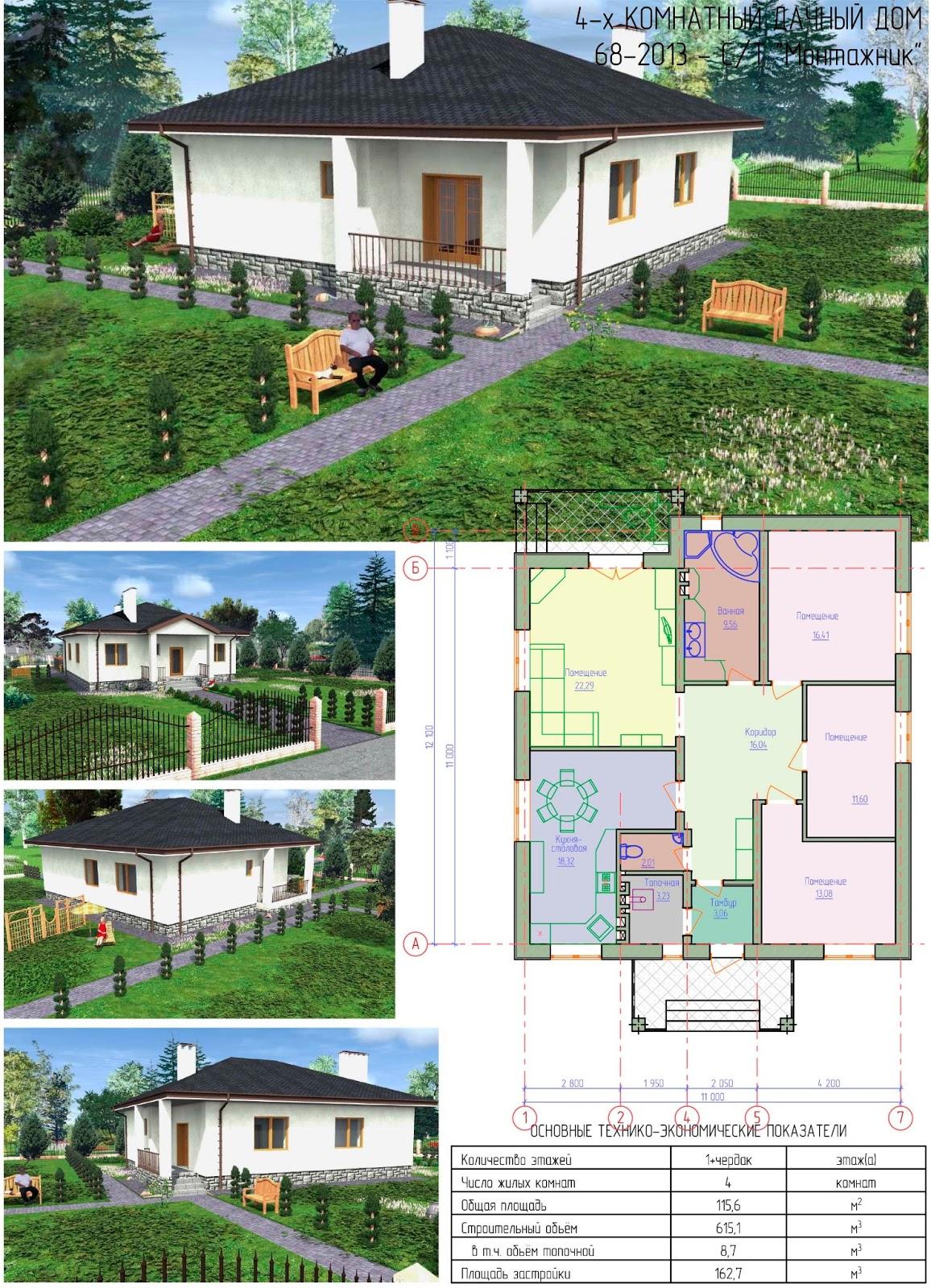 Проекты домов до 150 кв м — купить типовый проект дома