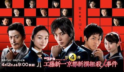Detective Conan Live Action 4 Subtitle Indonesia
