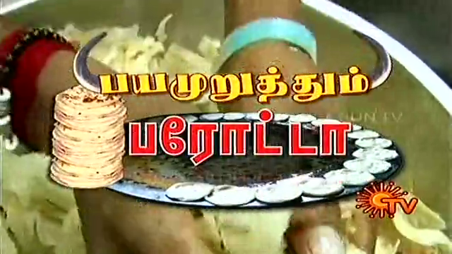 Payamuruthum Parotta – Sun Tv Sirappu Seithi – Unknown News About Parotta
