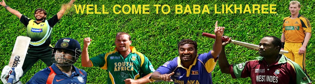WELL COME TO BABA LIKHAREE