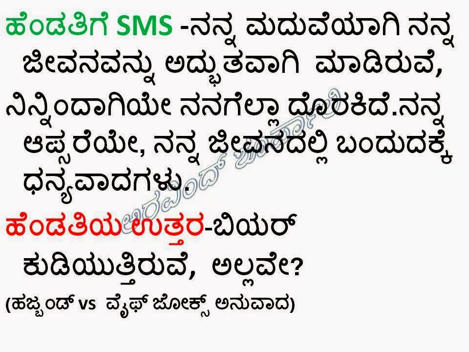 Fine Kannada Love Quotes Free Download Free Love Quotes Valentine Love ...