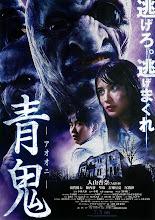 Ao Oni (Blue Demon) (2014) [Vose]