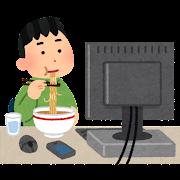 パソコンの前でご飯を食べる人のイラスト