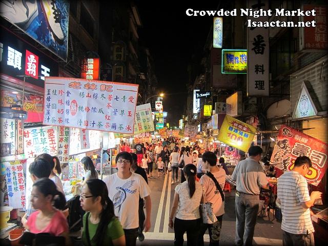Keelung Miao Kou Night Market Taiwan