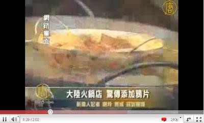 鴉片火鍋 罌粟粉