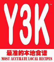 Y3K Recipes Food Magazine