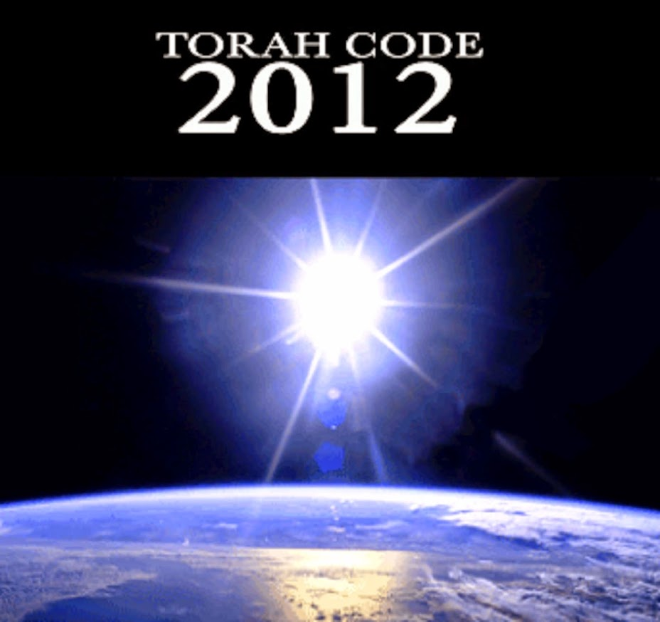 THE TORAH CODE TO THE HOLY BIBLE 2012