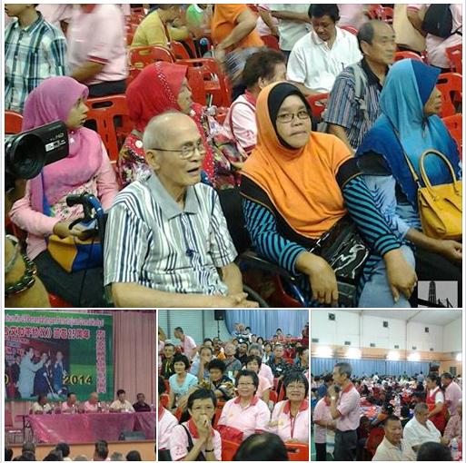 Majlis Sambutan Perjuang Komunis Di Pulau Pinang?