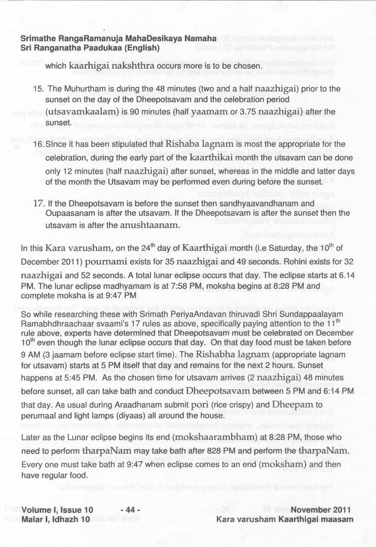 sri suktam in english pdf