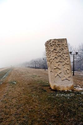 Kamen temeljac - Miro Vuco, 1993.
