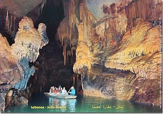 Jeita Grotto