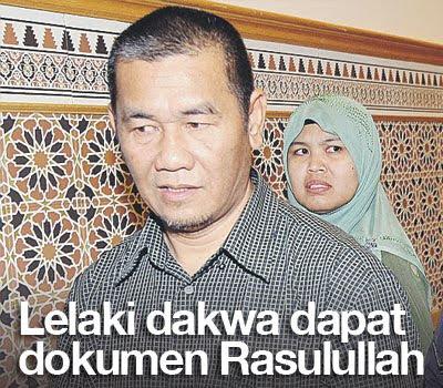 PUTRAJAYA: Ketua kumpulan ajaran sesat, Abdul Rajab Ahmad, 52, dijatuhi hukuman penjara 10 tahun, denda RM25,000 dan enam sebatan oleh Mahkamah Tinggi Syariah