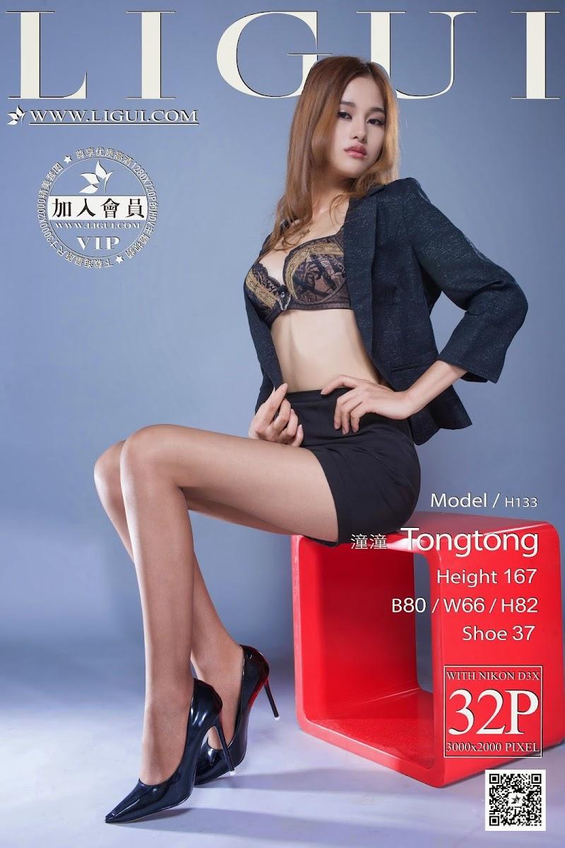 Ligui 2014-10-12 10120
