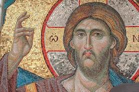 Κανών Ικετήριος εις τον Κύριο ημών Ιησούν Χριστόν (μετάφραση)
