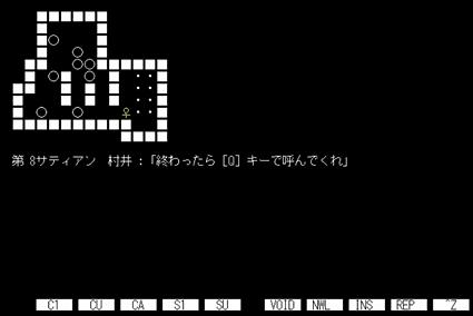 Sokoban Levels Games Game Sokoban Classic