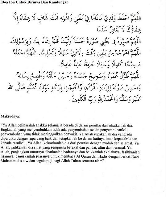 GAMBAR DOA IBU ISLAM Gambar Berdoa