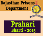 rajasthan-prisons-prahari-recruitment-2015-www-rajprisons-in