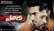 Ram Charan's Yevadu movie HQ Wallpapers New posters-thumbnail-3