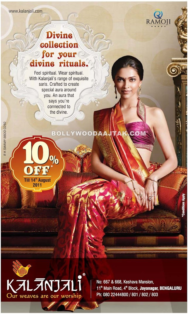 Deepika Padukone Hot Ad Scans in Saree