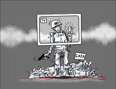 Gazze Karikatür