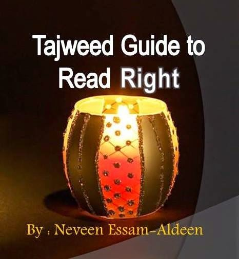 Click to Buy My Tajweed books