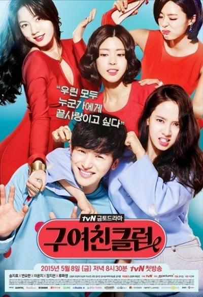 Senarai Drama Korea Terbaru K DRAMA Bulan Mei 2015