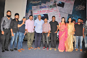 O Sthri Repu Raa trailer launch-thumbnail-9