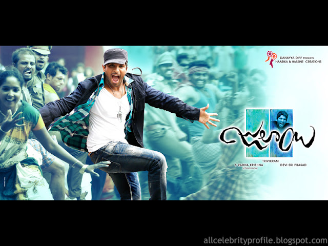 Allu Arjun Julayi Wallpaper