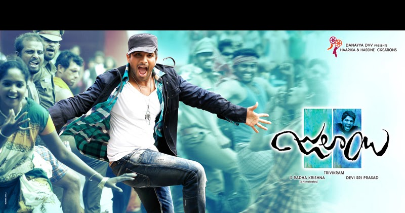 Krishna full movie with english subtitles download torrent