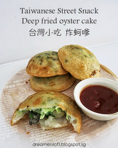 Taiwanese Oyster Cake Recipe