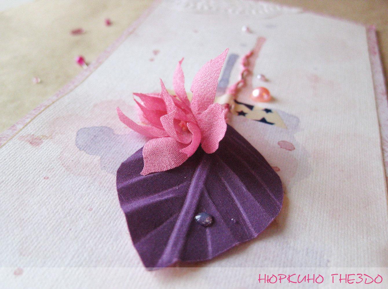 Цветок и акварель
