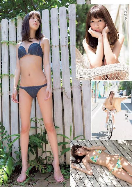 松田るか Matsuda Ruka Weekly Playboy Sept 2015 Pics 2